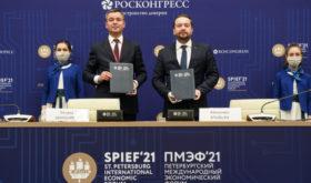 Фонд Росконгресс иАО «ВДНХ» подписали соглашение осотрудничестве наполях ПМЭФ-2021