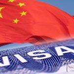 Как оформить китайскую визу гражданам России
