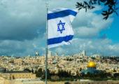 В Израиле отменено последнее карантинное ограничение