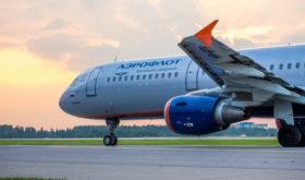 Аэрофлот вновь признан сильнейшим авиационным брендом вмире поверсии Brand Finance