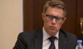 Министр здравоохранения РФ и Ростуризмрассказали осостоянии пострадавших вДТП вТурции