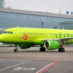 S7 Airlines начала продажу билетов по семейным тарифам
