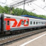 Студенты получат скидку до50% набилеты напоезда дальнего следования