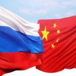 Новое соглашение по безвизовому туробмену с Китаем упростит процедуру подачи документов — Ростуризм