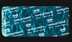 Парацетамол во время беременности может оказаться опасным для плода