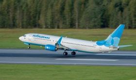 «Победа» запустила распродажу авиабилетов