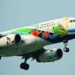 В Таиланде открываются перелеты между туристическими регионами