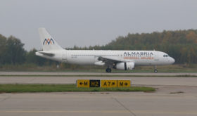 AlMasria запустила перелёты из Москвы на курорты Египта