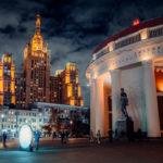 Открыт прием заявок на конкурс Правительства Москвы для туротрасли